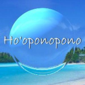 Метод Хо'опонопоно