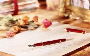 Письмо любви