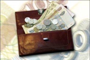 Основные причины нехватки денег