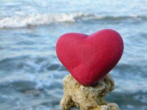 Следуй своему сердцу