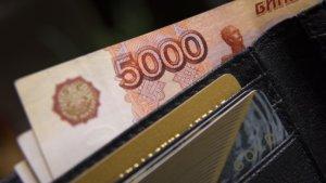 Любимая фраза многих россиян — нет денег